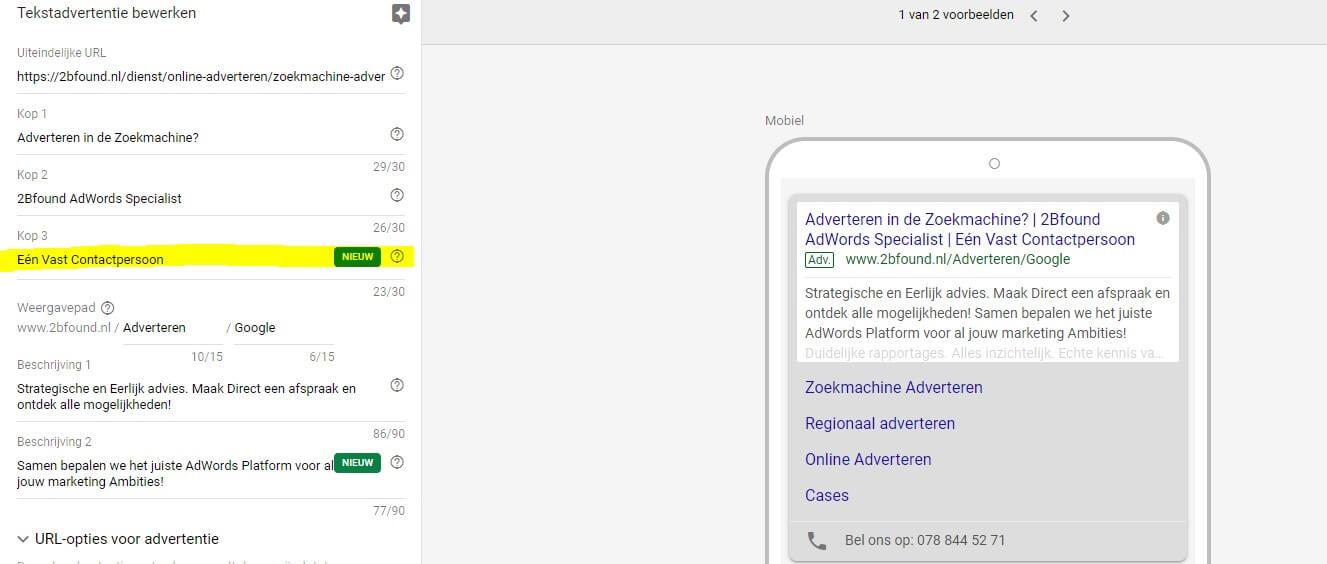 Nieuwe advertentiemogelijkheden Google AdWords - 2Bfound